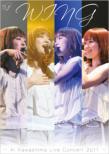 WING 〜Ai Kawashima Live Concert 2011〜