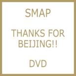 THANKS FOR BEIJING!!