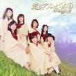 Ai No Album 8 (+DVD)[Limited Edition]