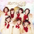 Ai No Album 8