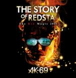 THE STORY OF REDSTA -The Red Magic 2011-Chapter 2
