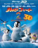 ハッピー フィート2 踊るペンギン レスキュー隊 3D & 2D ブルーレイセット(2枚組)