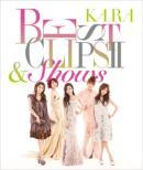 KARA BEST CLIPS II & SHOWS (Blu-ray)
