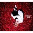 2012 (+DVD)【MUSIC CLIP盤】