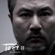 Tact II 〜Soundtracky〜