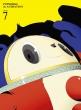 ペルソナ4 7 【完全生産限定版】