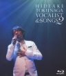 CONCERT TOUR 2010 VOCALIST & SONGS 2 (Blu-ray)