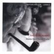 長崎街道-合唱作品集: 永井宏 / 国立音楽大学合唱団 小林一男(Narr)澤畑恵美(S)Etc