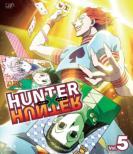 HUNTER×HUNTER ハンターハンター Vol.5