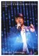 25th Anniversary Concert Tour 2011 VOCALIST & BALLADE BEST FINAL 【通常盤】