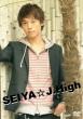 SEIYA☆J.High
