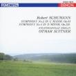 交響曲第2番、第4番 スイトナー&シュターツカペレ・ベルリン