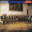 La Stravaganza Op.4 : I Solisti Italiani (2Blu-spec CD)