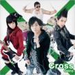 Cross (+DVD)