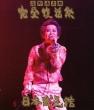 忌野清志郎 完全復活祭 日本武道館 (Blu-ray)