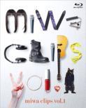 miwa clips vol.1 (Blu-ray)