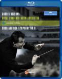 Shostakovich Symphony No.8, Wagner, R.Strauss : Nelsons / Concertgebouw Orchestra
