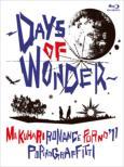 幕張ロマンスポルノ ' 11 〜DAYS OF WONDER〜 (Blu-ray)