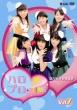 ハロプロ! TIME Vol.7
