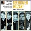 Piano Quintet: Schuch(P)Quero(Ob)S.manz(Cl)D.f.alonso(Hr)Trenel(Fg)