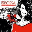 恋bossa