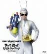 FUNKY MONKEY BABYS 1st ARENA TOUR 笑って歌ってもりあがァリーナ (Blu-ray)