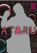 ATARU 3 角川文庫