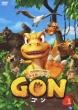 GON-ゴン-1