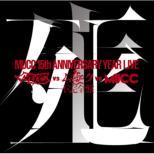 -MUCC 15th Anniversary Year Live -「MUCC vs ムックvs MUCC」不完全盤「死生」