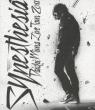 DAICHI MIURA LIVE TOUR 2010 〜Synesthesia〜 (Blu-ray)
