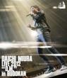 DAICHI MIURA LIVE 2012「D.M.」in BUDOKAN (Blu-ray)