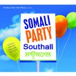 Somali Party In Southall