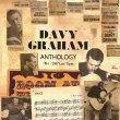 Anthology 1961-2007 Lost Tapes (2枚組/180グラム重量盤レコード/Music On Vinyl)
