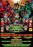 MIGHTY JAM ROCK PRESENTS DANCEHALL ROCK 2K12 LIVE