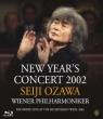 ニューイヤー・コンサート2002 小澤征爾&ウィーン・フィル