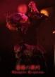 薔薇の葬列 -Vampire Requiem-
