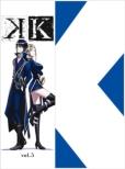 K Vol.5