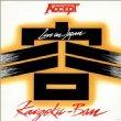 Kaizoku-ban: Live In Japan (180グラム重量盤)
