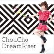 Dream Riser / TVアニメ『ガールズ&パンツァー』OP主題歌 【通常盤】