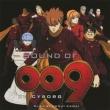 SOUND OF 009 RE:CYBORG