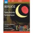 幻想交響曲、序曲『海賊』 スラトキン&リヨン国立管弦楽団(ブルーレイ・オーディオ)