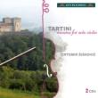 独奏ヴァイオリンのためのソナタ集 第1集 チルトミール・シスコヴィッチ(2CD)