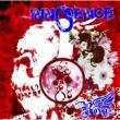 INNOCENCE (+DVD)【初回限定盤 TYPE A】