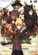 RPF レッドドラゴン オリジナルサウンドトラック&キャラクターブック 星海社FICTIONS
