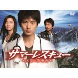 Summer Rescue-Tenkuu No Shinryoujo-Blu-Ray Box