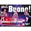 PIZZA-LA Presents Buono! Delivery LIVE 2012 -Ai Wo Otodoke!