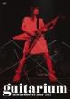 """miwa concert tour 2012 """"guitarium"""" 【初回限定盤】"""