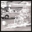 Rage Against The Machine: 20th Anniversary Edition