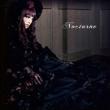 Nocturne -ノクターン-