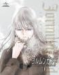 ヨルムンガンド PERFECT ORDER 1 【DVD初回限定版】